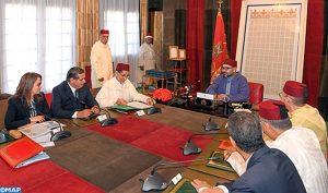 اجتماع وزاري الملك