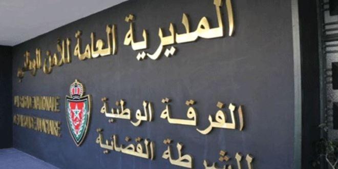 فاس..توقيف شخص تورط في قضية تتعلق بالتبليغ عن جريمة إرهابية وهمية