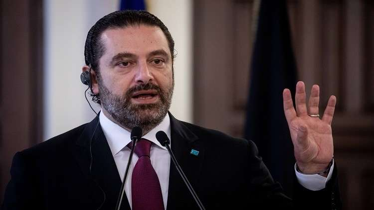 الحريري ينفي ترشحه لرئاسة الحكومة اللبنانية الجديدة