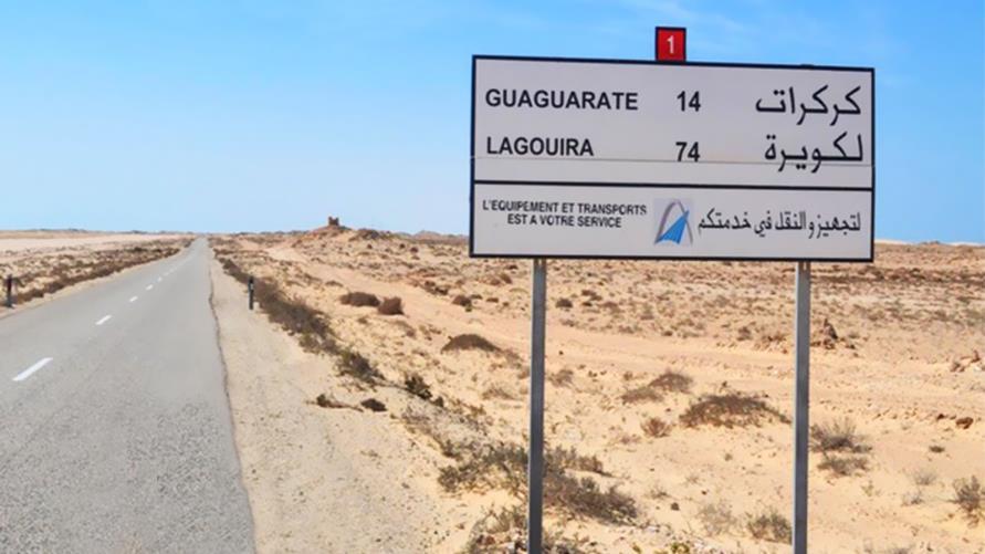 """موريتانيا تصفع البوليساريو و تبحث مع المغرب سبل تطوير معبر """"الكركرات"""""""