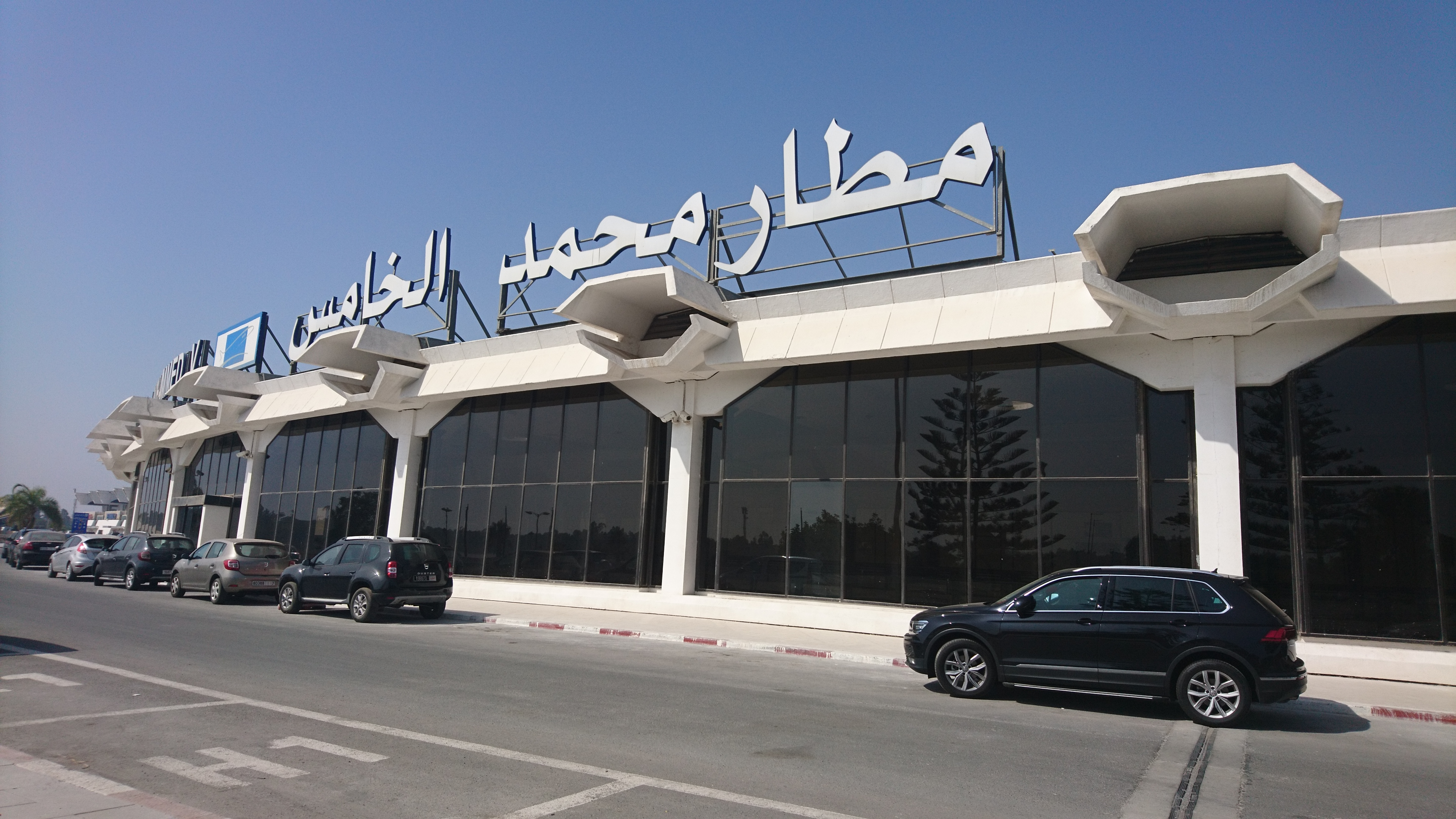 مطار_محمد_الخامس_بالدار_البيضاء