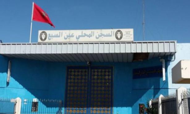 """إدارة سجن عكاشة تخرج عن صمتها في قضية اتصال """"السمسار"""" بمسجونة"""