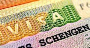 تأشيرة شنغن باكستان