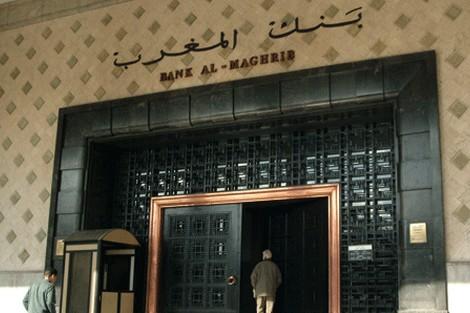بنك المغرب..ارتفاع الدرهم بـ0,18 في المائة مقابل الأورو