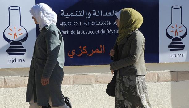 نجلة برلماني من العدالة والتنمية تستفيد من منصب ريعي بدون اجراء مباراة
