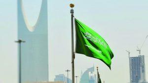 أمريكا تحذر رعاياها في السعودية