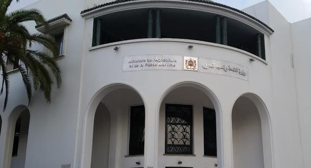 وزارة الفلاحة