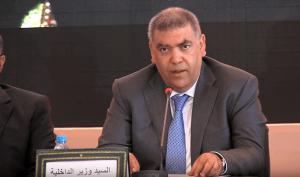 ملايير الولائم و السفريات تستنفر مصالح وزارة الداخلية