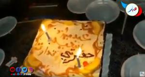 عيد ميلاد حفرة