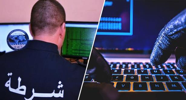 مكافحة الجريمة الإليكترونية