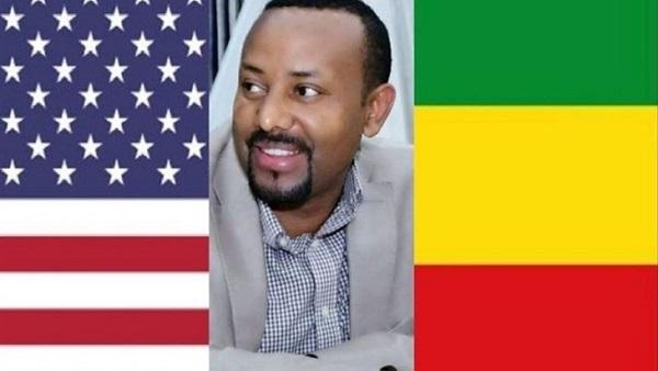 أمريكا تطلب المساعدة من إثيوبيا