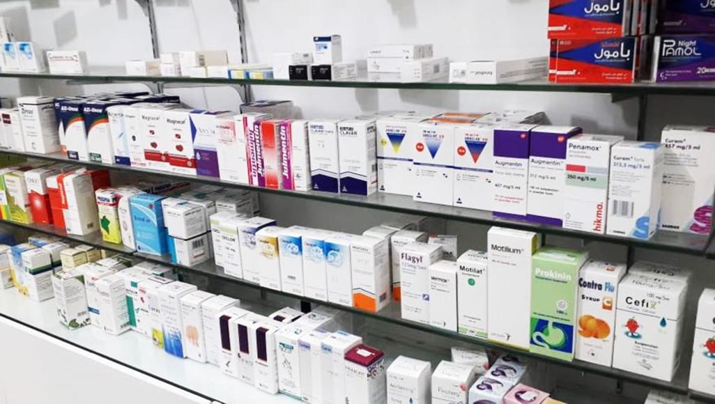 بنك أدوية