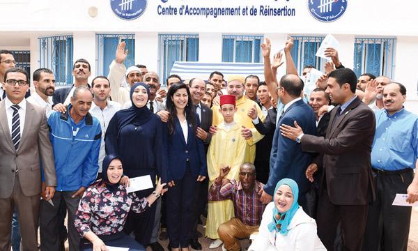مؤسسة محمد السادس لإعادة إدماج السجناء،