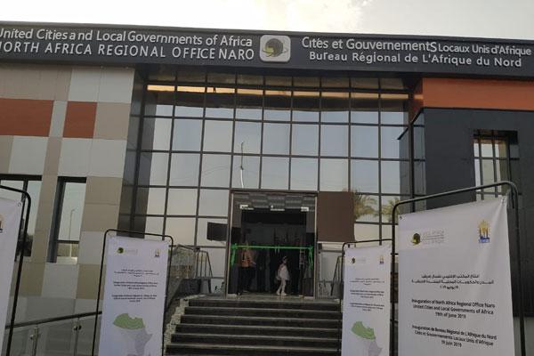 المغرب يقدم ترشيحه لرئاسة المنظمة العالمية للمدن والحكومات المحلية المتحدة
