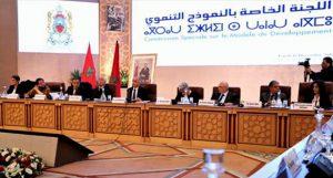 لجنة النموذج