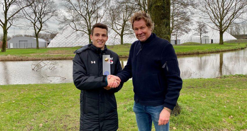 جائزة لاعب الشهر في الدوري الهولندي