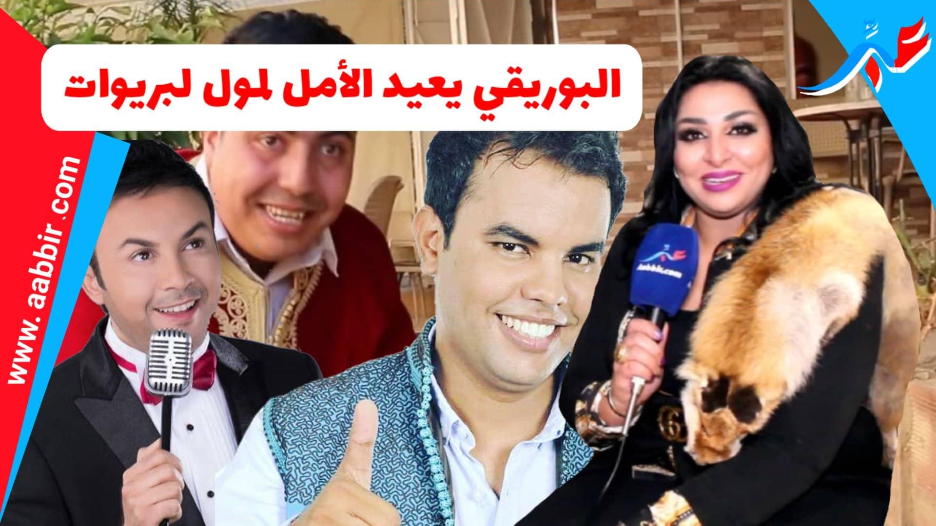 حاتم إدار -مراد بوريقي