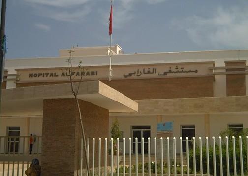 مستشفى الفارابي بوجدة