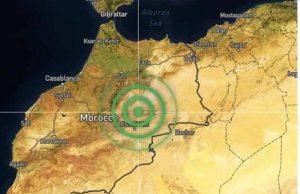 هزة أرضية تضرب مدن فاس ومكناس والمناطق المجاورة