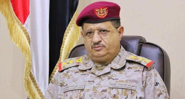 نجاة وزير الدفاع اليمني من محاولة اغتيال شرق البلاد