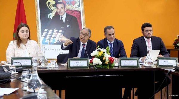 مجلس المنافسة يعلن عقد الدورة الثامنة العادية لجلسته العامة