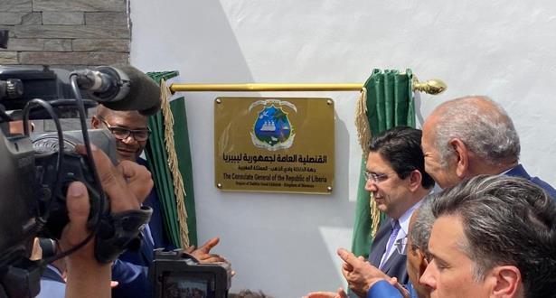 جمهورية ليبيريا تفتح قنصلية عامة لها بالداخلة