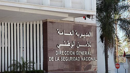المديرية العامة للأمن الوطني