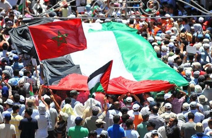 المغرب وفلسطين