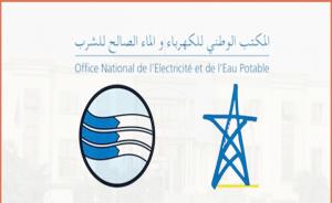 المكتب الوطني للكهرباء والماء