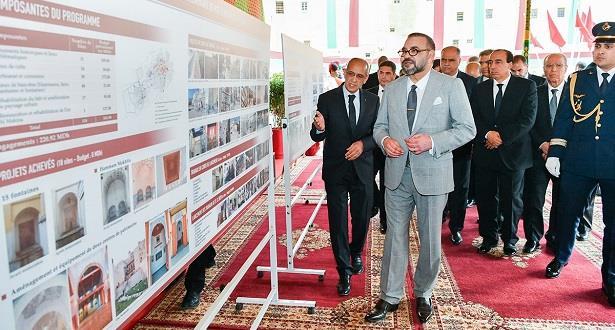 دفعة ملكية قوية لتثمين الأنشطة الاقتصادية بالمدينة العتيقة لفاس