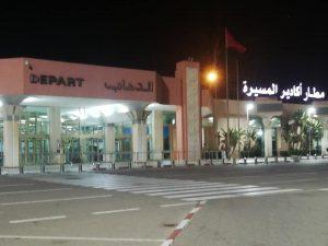 مطار المسيرة