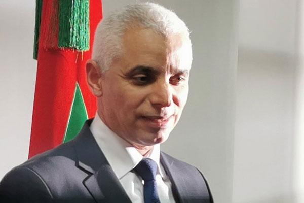 خالد آيت الطالب كلوروكوين