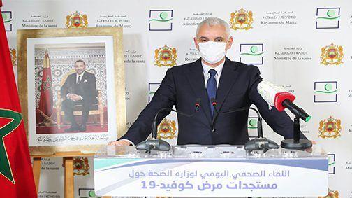 وزير الصحة