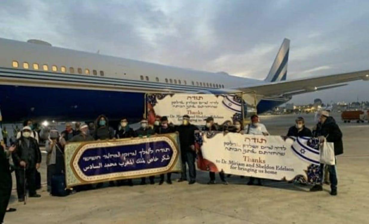 اسرائيليين يغادون المغرب