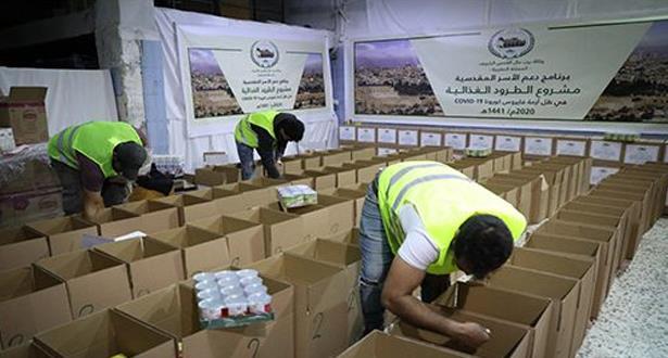اللجنة الدولية لدعم الشعب الفلسطيني