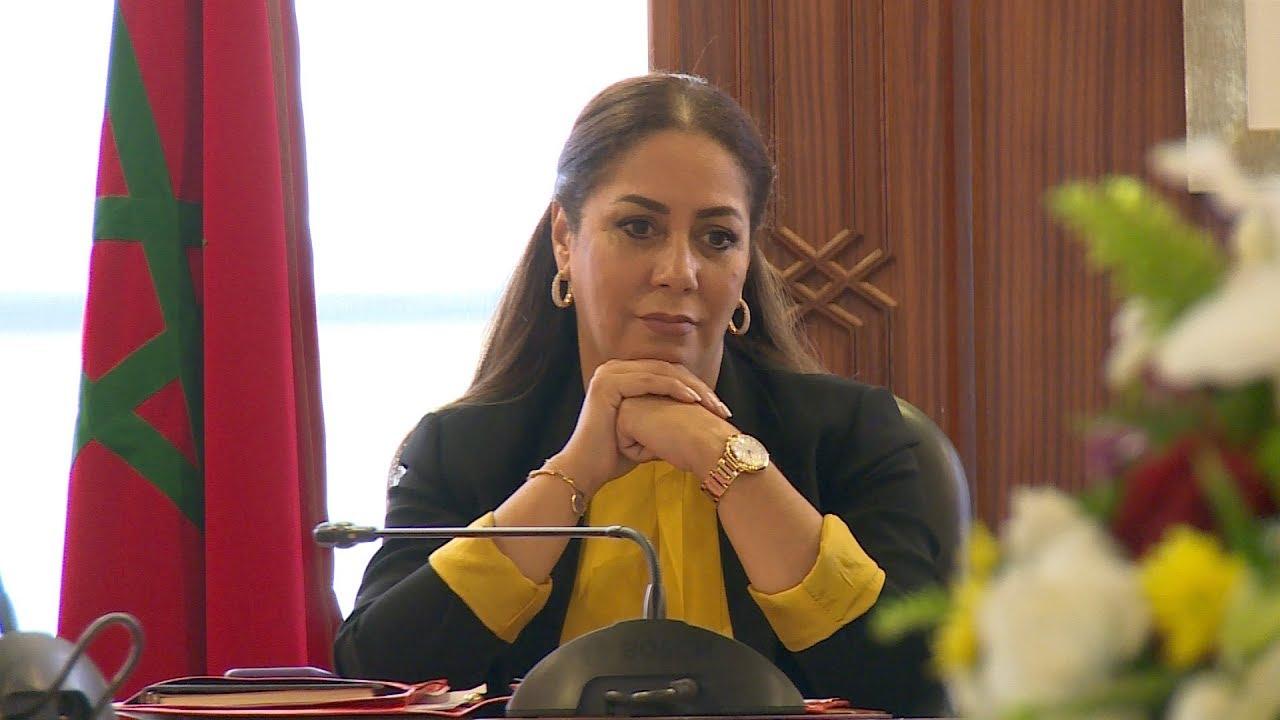 الوزيرة بوشارب