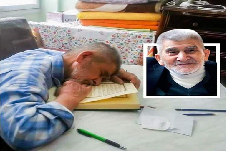 مات وهو يقرأ القرآن