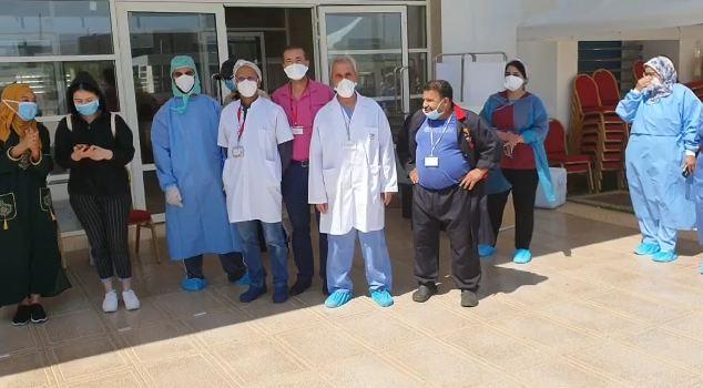 مستشفى مولاي عبد الله