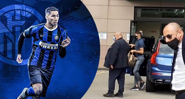 أشرف حكيمي يصل إلى ميلانو