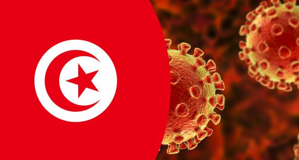 تونس .. لا إصابات جديدة بفيروس كورونا لليوم خامس على التوالي