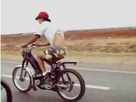 دراجة مزعجة
