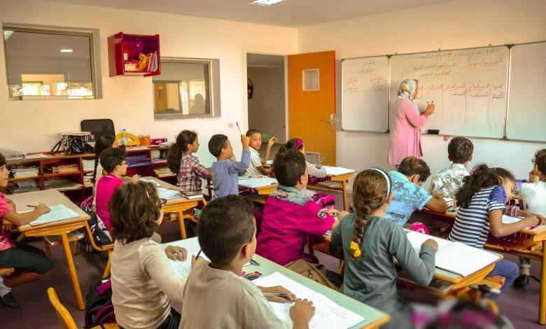 اتحاد آباء التلاميذ