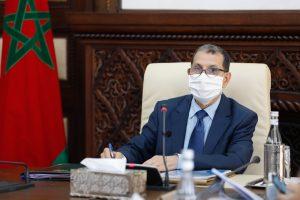 الحكومة تصادق على مشروع إحداث معهد التكوين في مهن الطاقات المتجددة