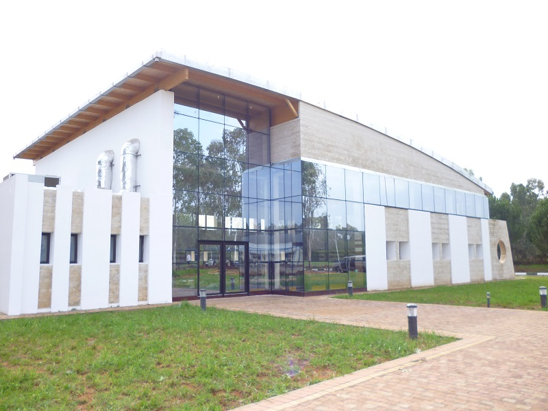 المعهد الملكي لتوين الأطر