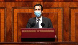 بنشعبون: مشروع قانون المالية