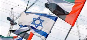 أياما قليلة على اتفاقية التطبيع بين أبو ظبي وتل أبيب أمير إماراتي يدعو مطربا إسرائيليا للغناء في بلاده