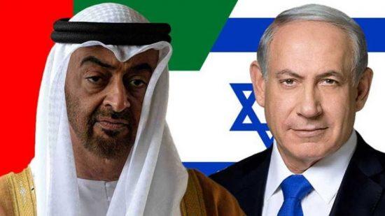 الامارات والتطبيع مع إسرائيل