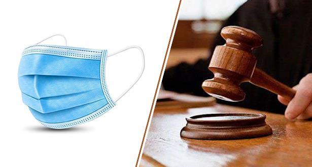 المحكمة الابتدائية بتزنيت تقضي بتغريم مواطن رفض ارتداء الكمامة ب750 درهم