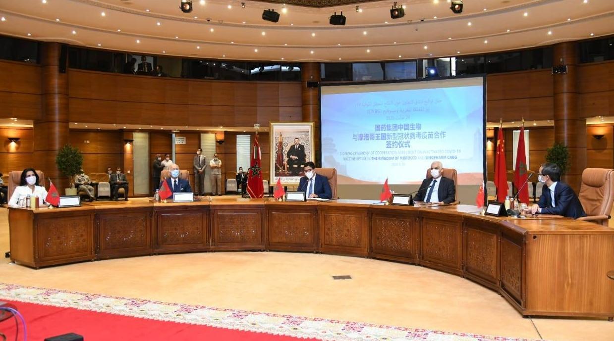 المغرب يوقع مع مختبر صيني اتفاقيتين للتعاون في مجال التجارب السريرية للقاح كورونا