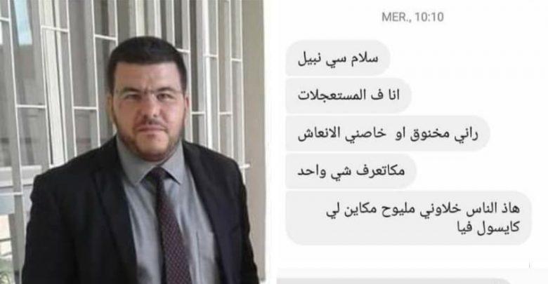 """هل فضحت وفاة الأستاذ صاحب عبارة """"راني مخنوق"""" كذب الوزير العلمي على المغاربة وزعمه تصنيع المغرب لأجهزة التنفس الاصطناعي؟"""